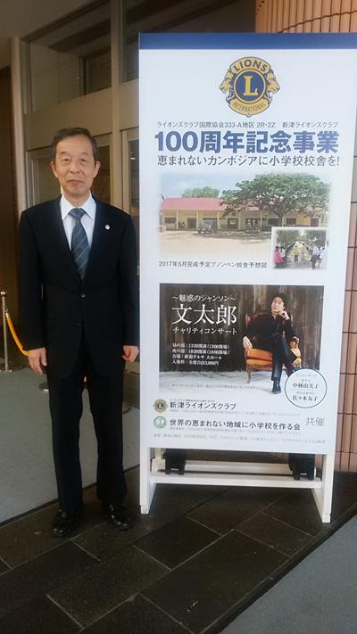 20161010_004